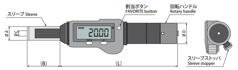 Máy đo độ sâu ren vít kỹ thuật số DSG-Di/DiR