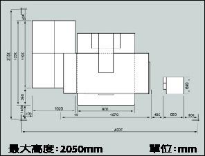 Máy gia công EDM ARISTECH CNC-430
