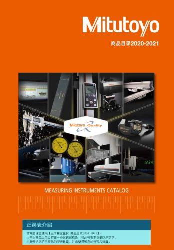 Catalog Mitutoyo 2021 Chi