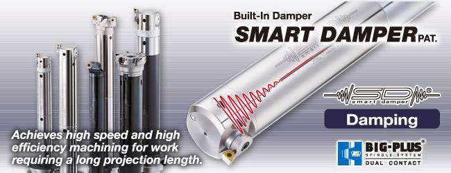Built-In Damper SMART DAMPER series