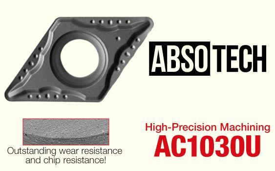 Dòng dao tiện AC1030U dùng gia công các chi tiết nhỏ