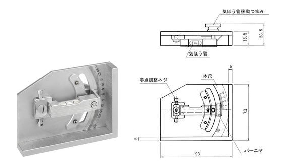Thước đo độ nghiêng RSK No.544S