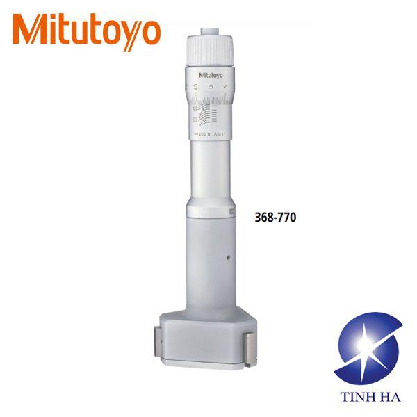 368系列 — Holtest (II 型) (三爪式孔徑千分尺)