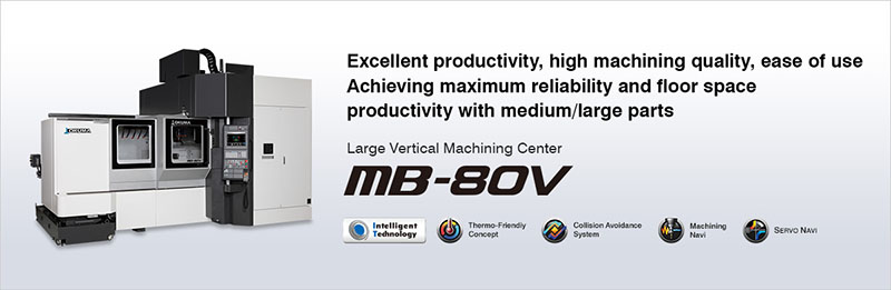 "立式加工中心 ""MB-80V"""