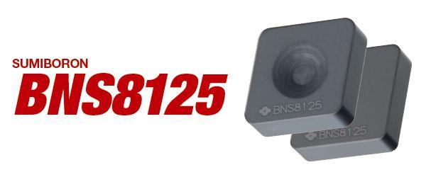 SUMIBORON BNS8125